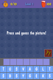 Press and Guess! HARD- screenshot thumbnail