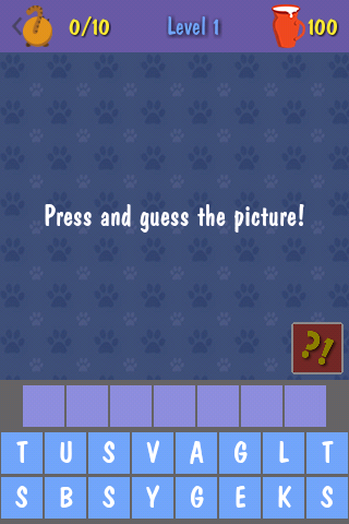 Press and Guess! HARD- screenshot