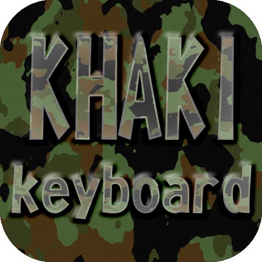 KHAKI клавиатура LOGO-APP點子