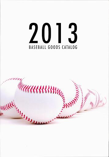 イソノ運動具店 ISONO 2013年野球用品カタログ