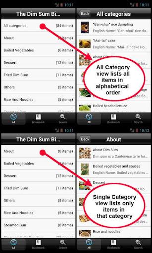 【免費生活App】The Dim Sum Bible-APP點子