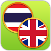 English Thai Dictionary Free