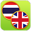 English Thai Dictionary Free 1.0 APK for Android