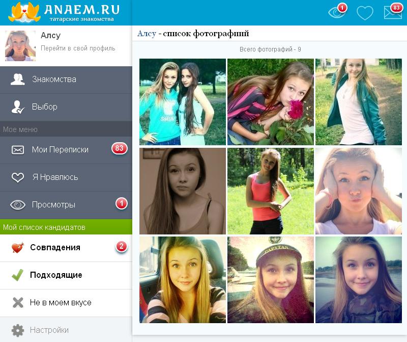 анаем сайт татарских знакомств отзывы