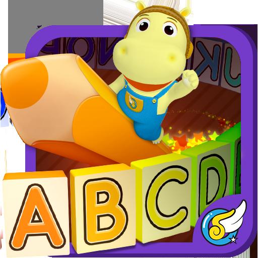 phonics coloring 3D alphabet