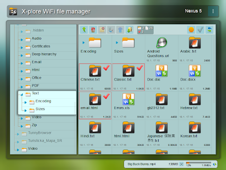 X-plore File Manager 3.74.03 screenshot 26229