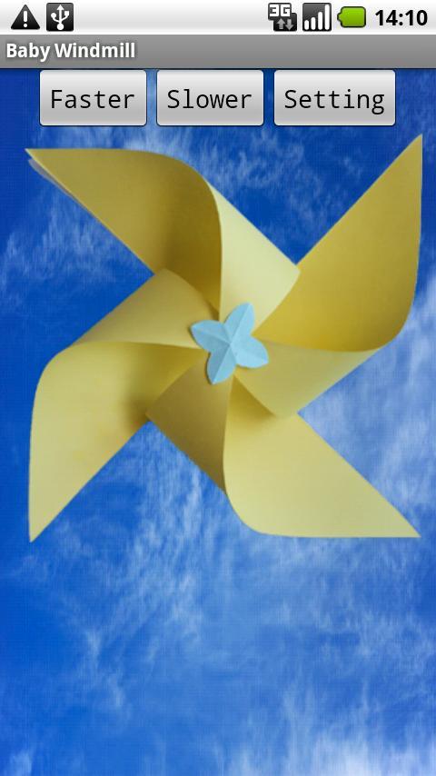 Baby Origami Windmill- screenshot