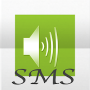 SMS Reader 1.7 APK for Android