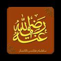 Sahabiler logo