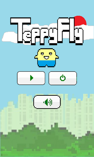 Teppy Fly