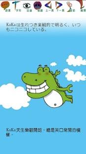 超有自信的鱷魚(多語言版HD)- screenshot thumbnail