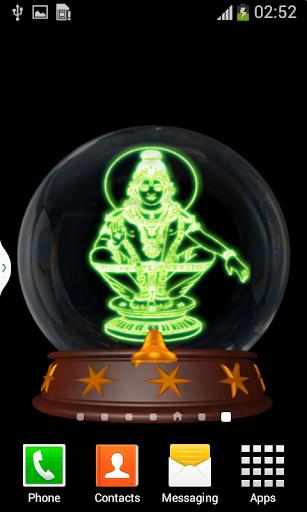 Neon Ayyappa