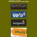 عروض مصر icon