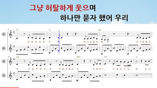스마트송 노래방 악보 음악 뮤직 반주기 MR