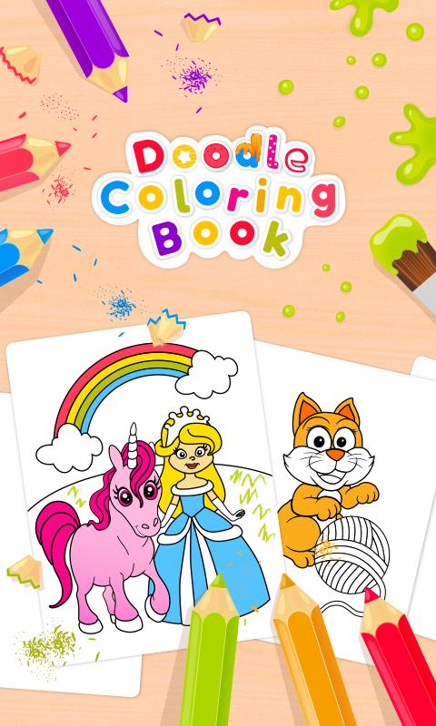 Doodle Coloring Book Screenshot