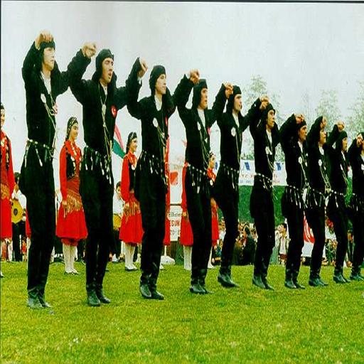 Horon Zamanı LOGO-APP點子
