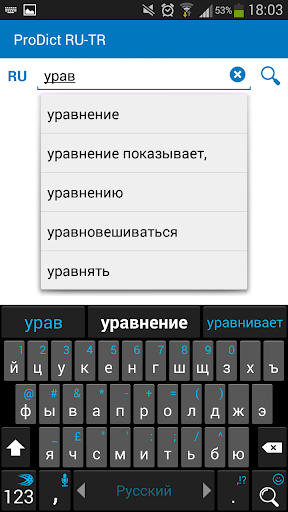 Turkish Russian dictionary