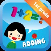 Addition - Math 1st grade