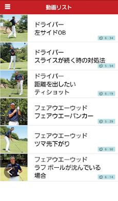 深堀圭一郎のシンプル・ドライバー&FWのおすすめ画像2