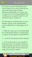 Screenshot of 99 Allah Names (Islam)