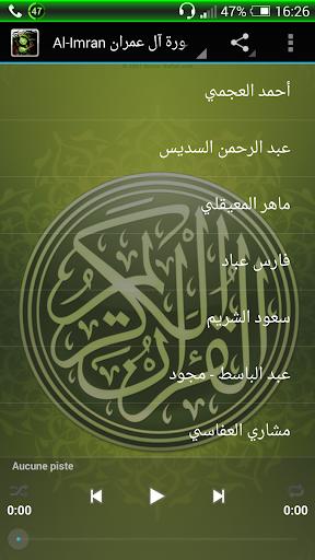 Al Imran MP3 Quran