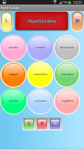 【免費教育App】YDS Kelime Bulmaca-APP點子
