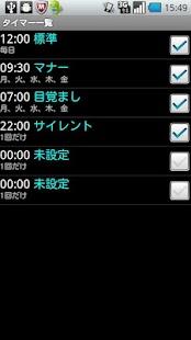 VolumeScheduler- screenshot thumbnail