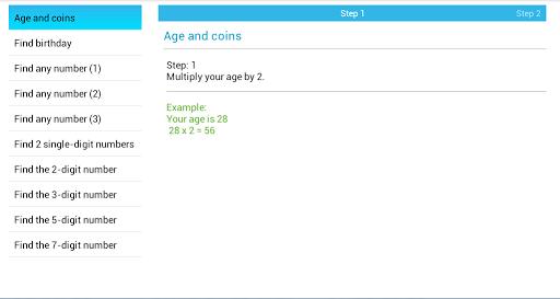 【免費教育App】ComfyMath Pro-APP點子