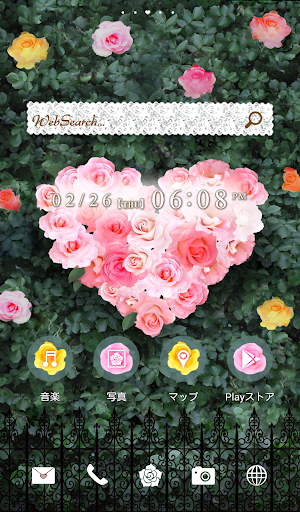 Cute wallpaper★Rose Garden