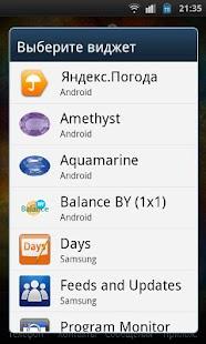 Amethyst- screenshot thumbnail