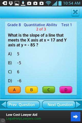 QVprepLite研究生8數學英語