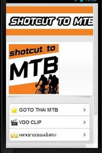 Thai MTB - screenshot thumbnail