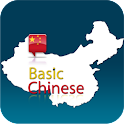 Chinese Vocabulary (Phone) logo