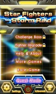 雷電戰機:風暴突襲