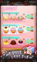 Screenshot of 초코초코 for Kakao