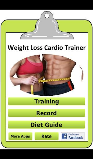 減量カーディオトレーニング
