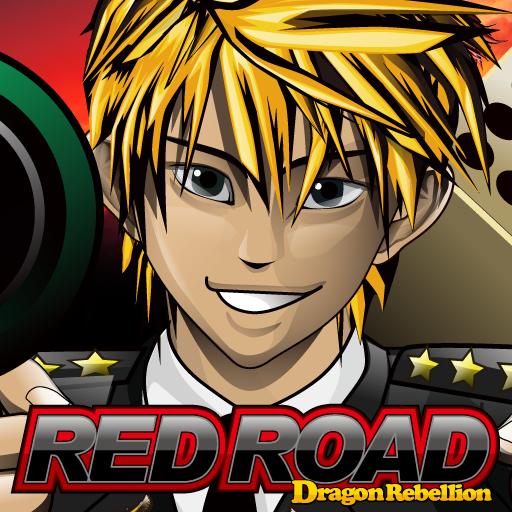 RED ROAD LOGO-APP點子