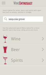 Wine Enthusiast Tasting Guide- screenshot thumbnail