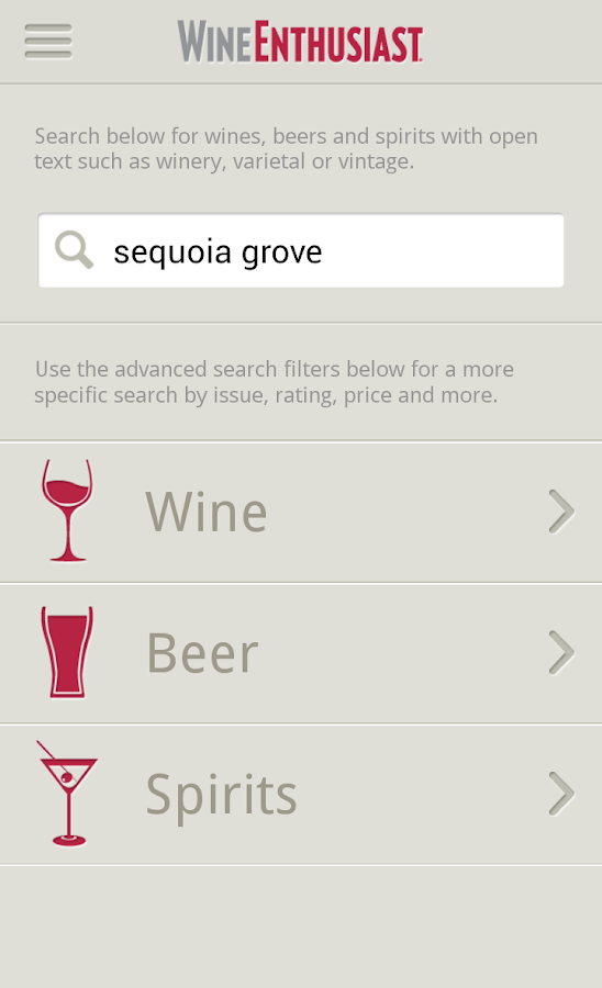 Wine Enthusiast Tasting Guide - screenshot