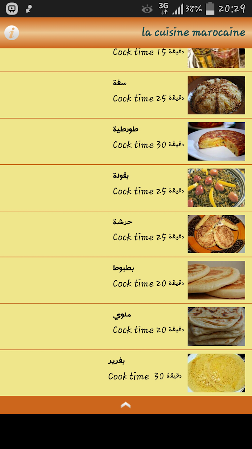 La cuisine marocaine android apps on google play for Simulation installation cuisine