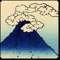 Write Japanese icon