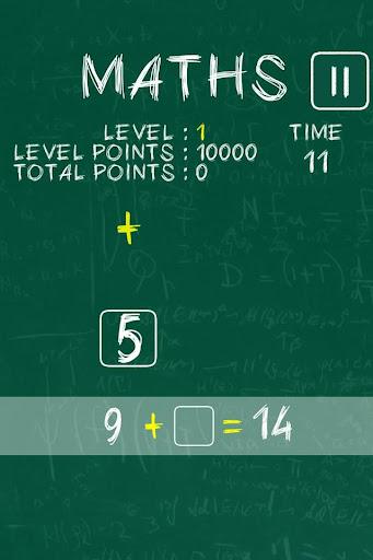 玩教育App|数学,测试你的大脑免費|APP試玩