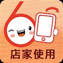 2626外送外帶網(店家平板電腦版) logo