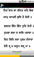 Screenshot of Chaupai Sahib with Audio