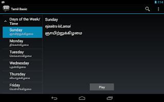 Screenshot of Tamil Basic Phrases