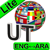 Eng-Arabic Translator Lite