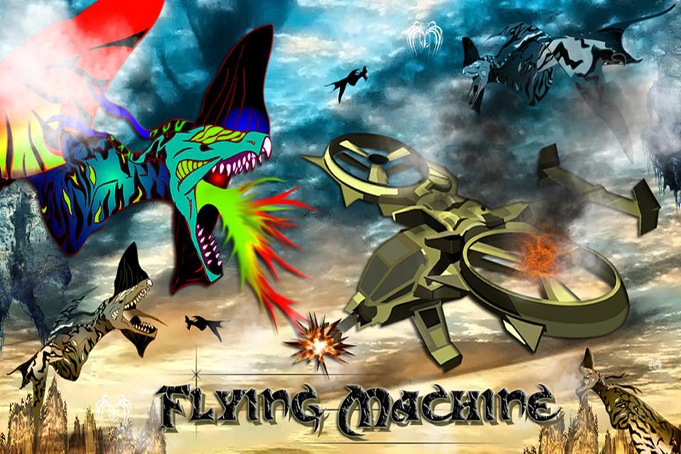 FlyingMachinePandora-ride 25
