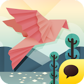 Paper Bird for Kakao