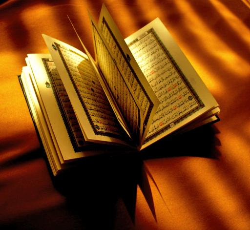 Scientific Miracles of Quran