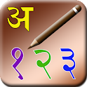 Learn Hindi Alphabet Writing